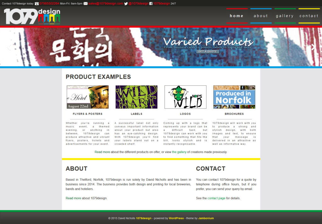 screenshot showing the 1079design website